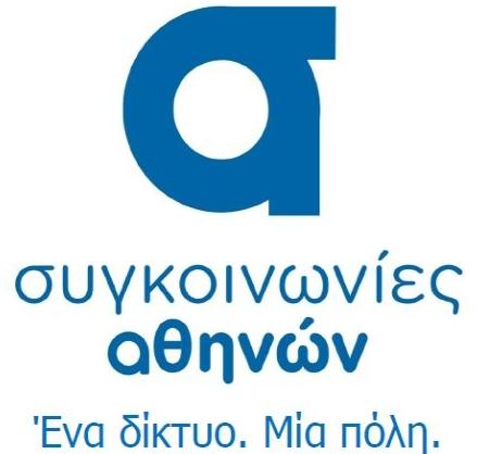 Athens Public Transport Organization (O.A.S.A. S.A.)